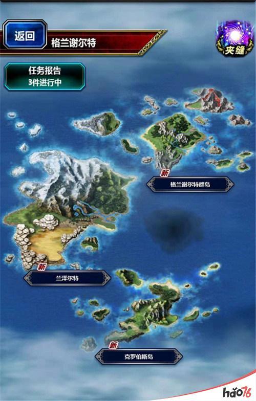 大师级副本设计 在《最终幻想:勇气启示录》重温踩雷寻宝的乐趣
