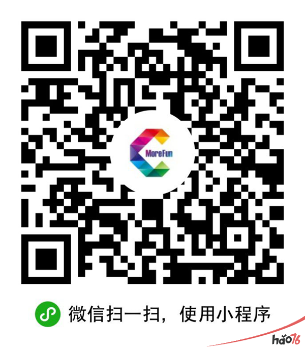线条科技SuperADS确认参展2019ChinaJoyBTOB!