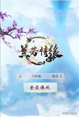一周H5新游推薦【第123期】