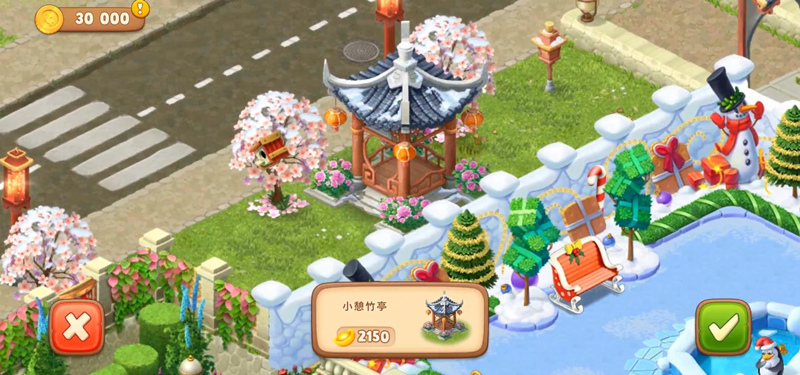 《夢幻花園》蘇州園林版本今日上線 攜妖揚打造主題推廣曲