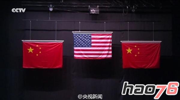 里约奥组委承认中国国旗错误