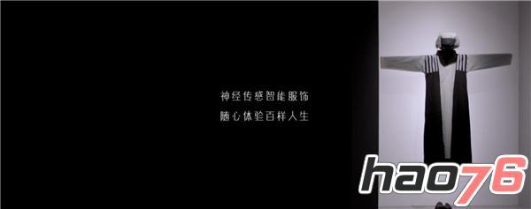 """《真江湖HD》揭幕""""真江湖世界""""武侠背景 体验者首曝内幕"""